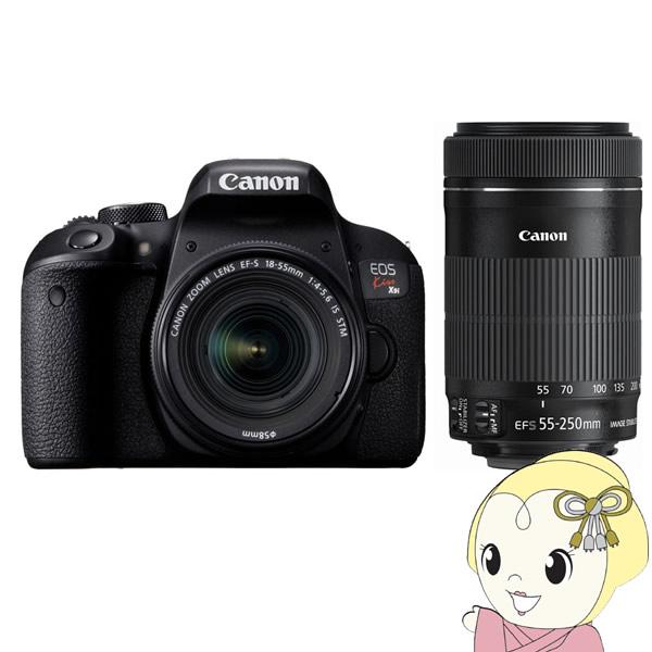 キヤノン デジタル一眼レフカメラ EOS Kiss X9i ダブルズームキット【KK9N0D18P】