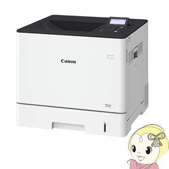 キヤノン カラーレーザービームプリンター Satera LBP712Ci【KK9N0D18P】