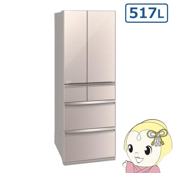 【設置込】MR-WX52D-F 三菱電機 6ドア冷蔵庫517L WXシリーズ クリスタルフローラル【smtb-k】【ky】【KK9N0D18P】
