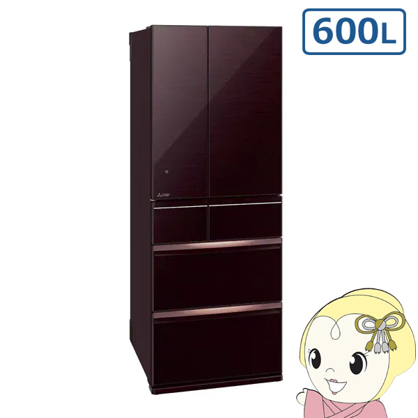 【設置込】MR-WX60D-BR 三菱電機 6ドア冷蔵庫600L WXシリーズ クリスタルブラウン【smtb-k】【ky】【KK9N0D18P】