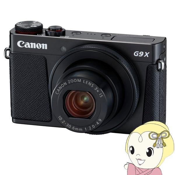 キヤノン デジタルカメラ PowerShot G9 X Mark II [ブラック] Wi-Fi機能 手ブレ補正【KK9N0D18P】