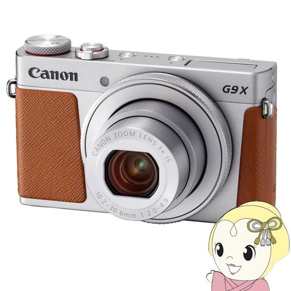 キヤノン デジタルカメラ PowerShot G9 X Mark II [シルバー] Wi-Fi機能 手ブレ補正【KK9N0D18P】