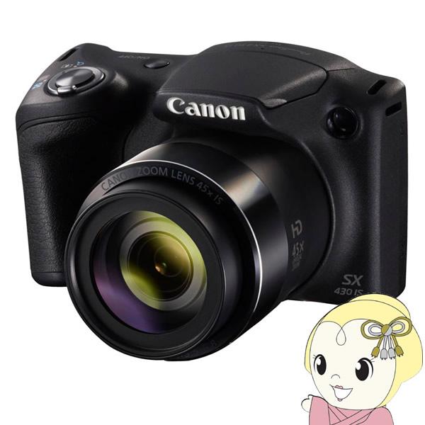 キヤノン デジタルカメラ PowerShot SX430 IS 【Wi-Fi機能】【KK9N0D18P】