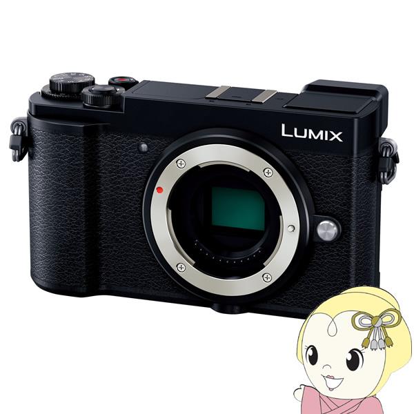 パナソニック ミラーレス 一眼カメラ LUMIX DC-GX7MK3-K ボディ [ブラック]【KK9N0D18P】