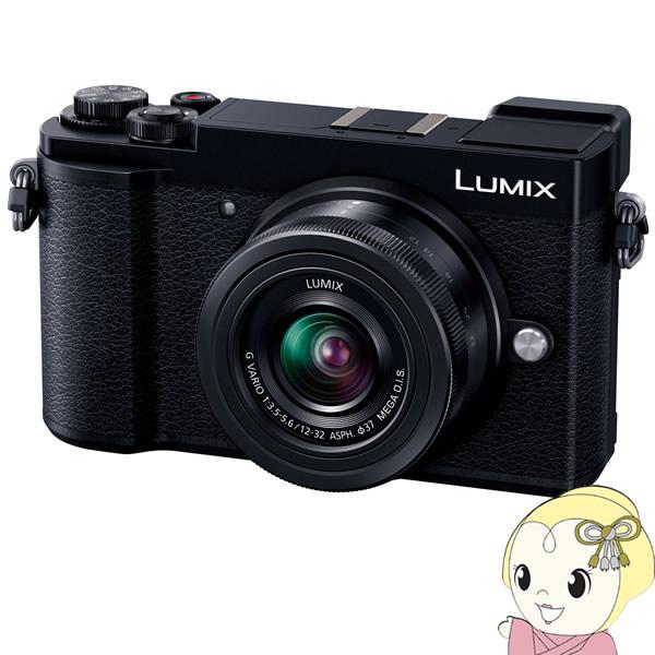 パナソニック ミラーレス 一眼カメラ LUMIX DC-GX7MK3K-K 標準ズームレンズキット [ブラック]【KK9N0D18P】