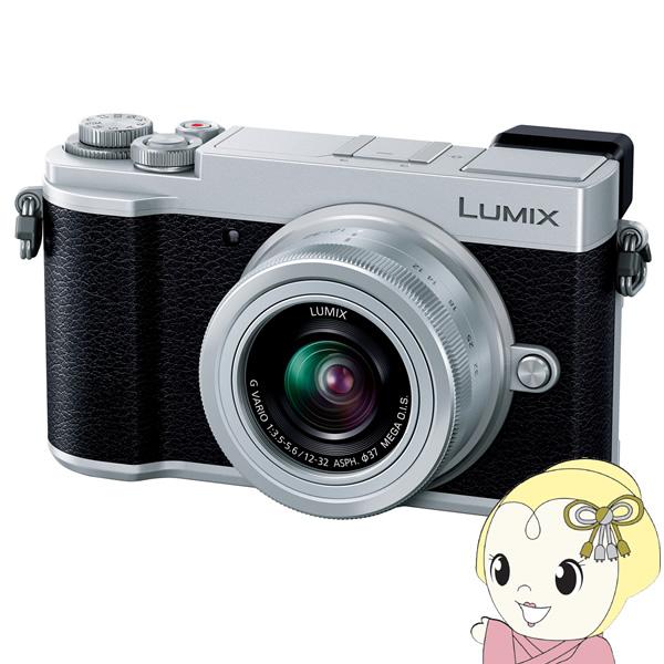 【キャッシュレス5%還元店】パナソニック ミラーレス 一眼カメラ LUMIX DC-GX7MK3K-S 標準ズームレンズキット [シルバー]【smtb-k】【ky】【KK9N0D18P】