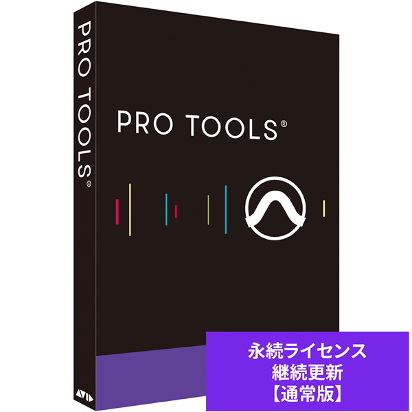 9935-66070-00 Annual Upgrade & Support Plan Renewal for Pro Tools【KK9N0D18P】