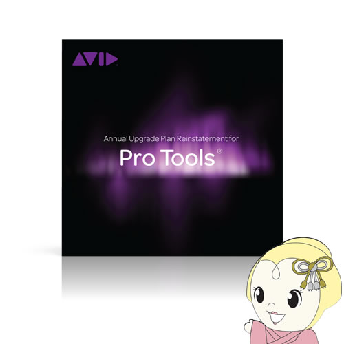 9935-66087-00 Annual Upgrade & Support Plan Reinstatement for Pro Tools【smtb-k】【ky】【KK9N0D18P】