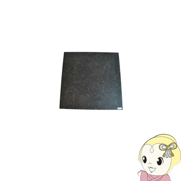 【キャッシュレス5%還元】アコースティック・ミュートパネル ピンタイプ ブラック 4枚セット AMP-PK【KK9N0D18P】