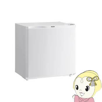 Haier(ハイアール) 冷蔵庫40L ミニマムサイズ 静音 ホワイト JR-N40G-W【smtb-k】【ky】【KK9N0D18P】