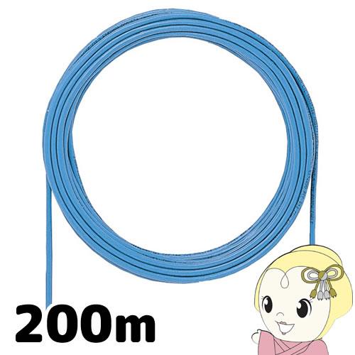【キャッシュレス5%還元】サンワサプライ カテゴリ5eUTP単線ケーブルのみ 200m ブルー KB-T5-CB200BLN【KK9N0D18P】