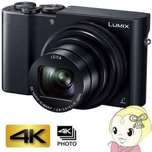 DMC-TX1-K パナソニック 4Kデジタルカメラ LUMIX TX1 【4K対応】【Wi-Fi機能】【smtb-k】【ky】【KK9N0D18P】