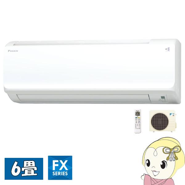 S22VTFXS-W ダイキン ルームエアコン6畳 FXシリーズ ホワイト【smtb-k】【ky】【KK9N0D18P】