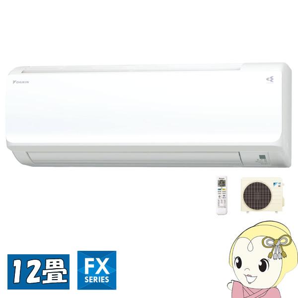 S36VTFXS-W ダイキン ルームエアコン12畳 FXシリーズ ホワイト【smtb-k】【ky】【KK9N0D18P】