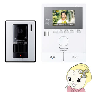 VL-SVD302KL パナソニック カラーテレビドアホン【smtb-k】【ky】【KK9N0D18P】