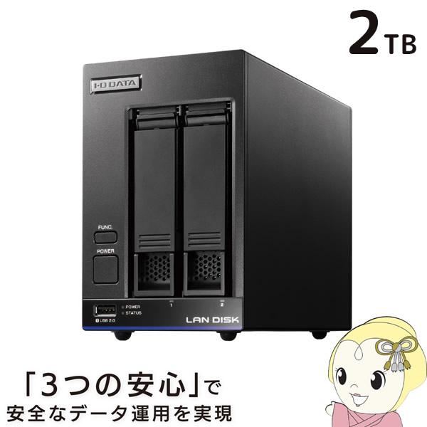 2ドライブ NAS 2TB アイ・オー・データ HDL2-X2 高性能CPU 「WD Red」搭載【KK9N0D18P】