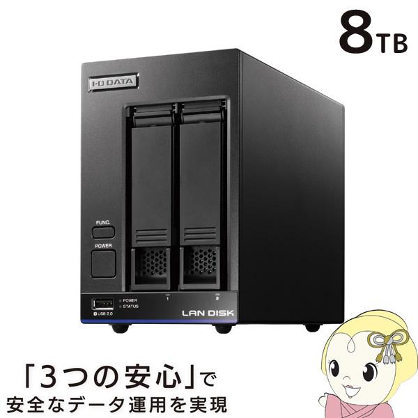 2ドライブ NAS 8TB アイ・オー・データ HDL2-X8 高性能CPU 「WD Red」搭載【KK9N0D18P】