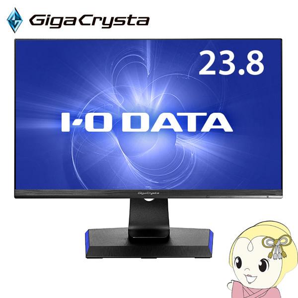 液晶ディスプレイ 23.8インチ ゲーミング GigaCrysta アイ・オー・データ LCD-GCQ241XDB WQHD対応モデル【KK9N0D18P】
