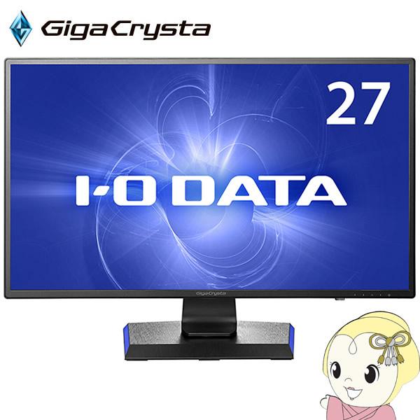液晶ディスプレイ 27インチ ゲーミング GigaCrysta アイ・オー・データ LCD-GCQ271XDB WQHD対応【KK9N0D18P】