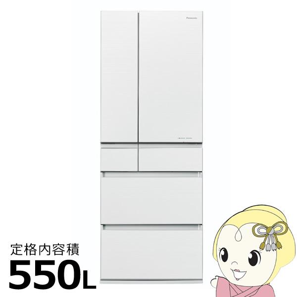 [予約 8月下旬以降]【京都はお得!】【設置込】NR-F554HPX-W パナソニック 6ドア冷蔵庫550L HPXタイプ マチュアホワイト【smtb-k】【ky】【KK9N0D18P】