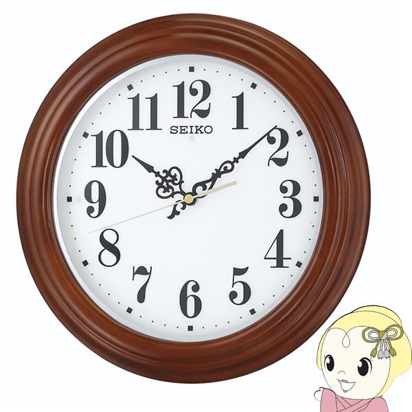 セイコー 掛け時計 自動点灯 電波 アナログ 夜でも見える 木枠 茶 木地 KX228B【KK9N0D18P】