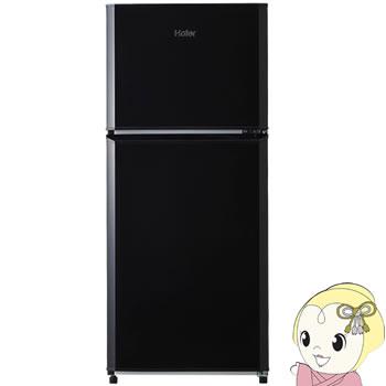 JR-N121A-K ハイアール 2ドア冷凍冷蔵庫121L ブラック【smtb-k】【ky】【KK9N0D18P】