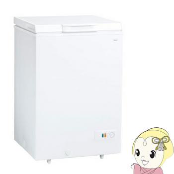 【冷凍庫】 AQF-10CE-W アクア 上開き冷凍庫 103L スノーホワイト【KK9N0D18P】
