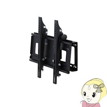 CR-PLKG7 サンワサプライ 液晶・プラズマディスプレイ用アーム式壁掛け金具(32~55型)【smtb-k】【ky】【KK9N0D18P】