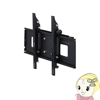 CR-PLKG8 サンワサプライ 液晶・プラズマディスプレイ用アーム式壁掛け金具(32~65型)【smtb-k】【ky】【KK9N0D18P】