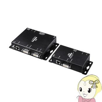 VGA-EXDVPOE サンワサプライ PoE対応DVIエクステンダー【KK9N0D18P】