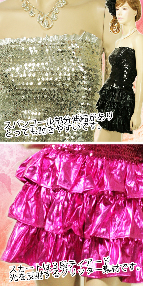 ◆ respond ◆ incredible ★ sparkle sequin ★ conspicuous eyes Idol costume. dance of ベアミニワンピ.