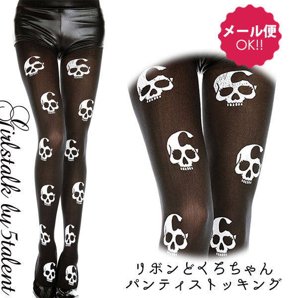 ◆/ Halloween Costume Stockings Cool In Bone ★ Black Which Immediate  Delivery ◆ Skeleton Skeleton ★ Ribbon Has A Cute A Whole Pattern