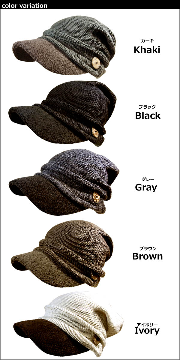 Knitted Hat knitted Cap newsboy brimmed knit Caps hats cold weather  measures ski snowboard! Men s women s hats 944b6aff7cd