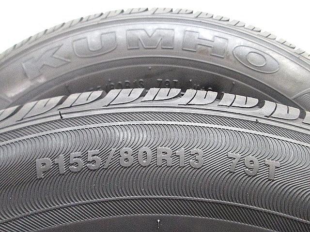 passobun[中古的輪胎155/80R13][155/80R13中古輪胎][夏天夏天中古的輪胎155/80R13][155/80R13中古的輪胎][財中古輪胎155/80R13][155/80R13財中古輪胎]
