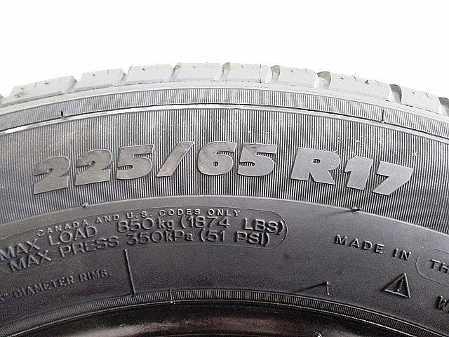 NX旅行車保護[中古的輪胎225/65R17][225/65R17中古輪胎][夏天夏天中古的輪胎225/65R17][225/65R17中古的輪胎][財中古輪胎225/65R17][225/65R17財中古輪胎]