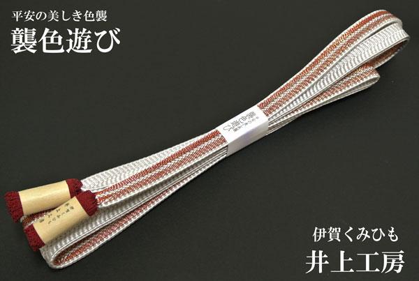 帯締め【井上工房/伊賀組紐】日本製 帯締め高級正絹帯締め/帯〆 くみひもエンジ色 ik-12帯締めの房は、より房です