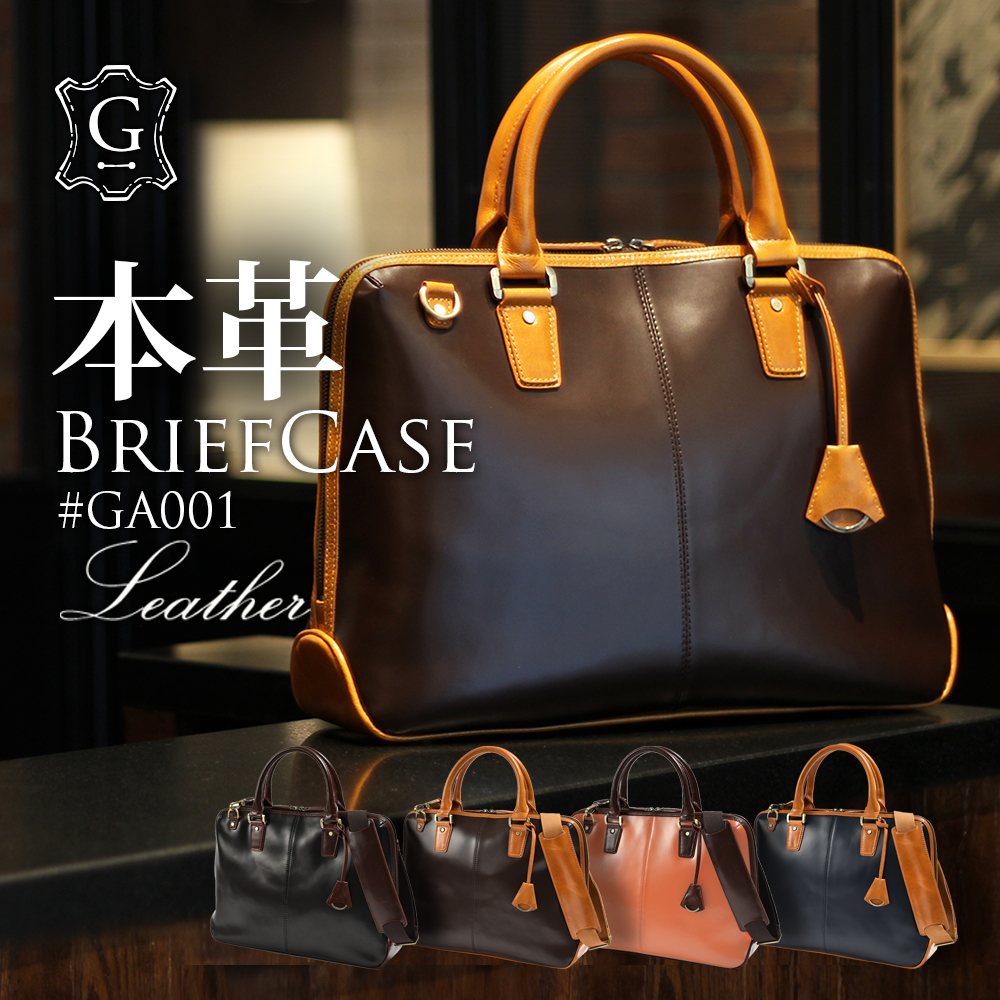 Ideal for GOLDMEN mens leather leather shoulder 2-way business bag trip commuter school fashionable gift or present!