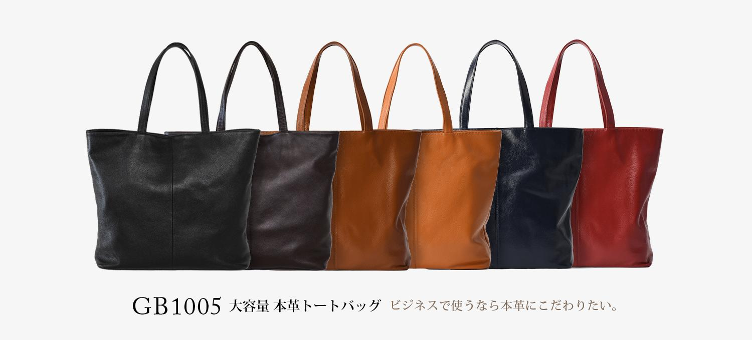 Business leather tote bag large mens Womens Tote shoulder リアルレザ-bag large travel travel popular commuter commuting students