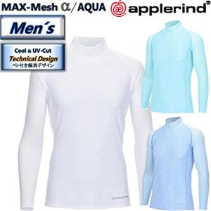 アプルラインド applerind ハイネック/オールメッシュアンダーウエア High-Neck Underwear JS1131
