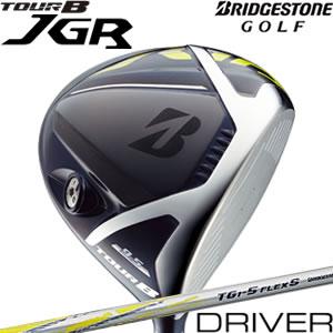 ブリヂストンゴルフ BRIDGESTONE GOLF ツアービー ジェイジーアールドライバー TOUR B JGR DRIVER (JGRオリジナルTG1-5カーボンシャフト/GDHB1W)