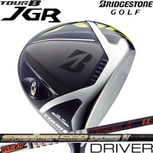 ブリヂストンゴルフ BRIDGESTONE GOLF ツアービー ジェイジーアールドライバー TOUR B JGR DRIVER (Speeder 569 EVOLUTION IV・TOUR AD IZ-5カーボンシャフト/GDHD1W・GDHE1W)