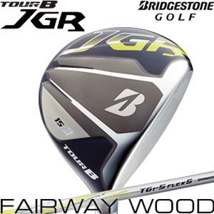 ブリヂストンゴルフ BRIDGESTONE GOLF ツアービー ジェイジーアール フェアウェイウッド TOUR B JGR FAIRWAY WOOD (JGRオリジナルTG1-5カーボンシャフト/GFHB1W)