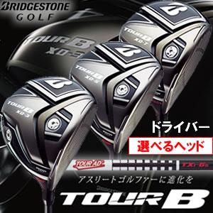 ブリヂストンゴルフ TOUR B XD-3/5/7 DRIVER ツアービーエックスディー3/5/7ドライバー 2017 メンズ TOUR AD TX1-6カーボンシャフト