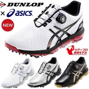 ダンロップ DUNLOP アシックス ASICS ゴルフシューズ ゲルエース プロ3ボア GEL-ACE PRO3 Boa (TGN919)