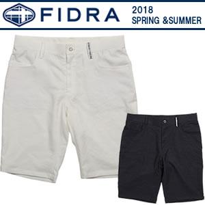 フィドラ FIDRA リネンライクドライタッチショートパンツ 2018春夏 メンズ 全2色 M-XXL FDA0229