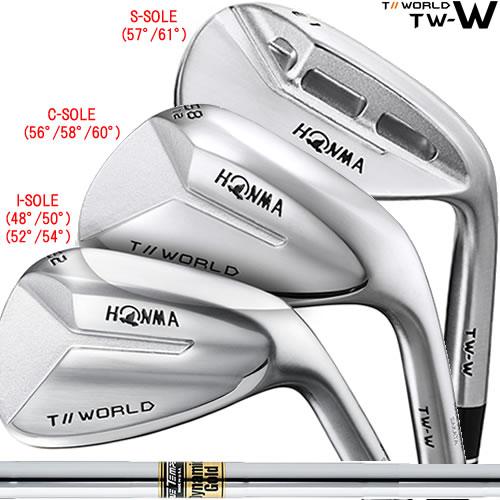 在庫あり 即日出荷可能商品です ホンマ 送料込 本間ゴルフ ツアーワールド HONMA 安全 TOUR WORLD ウェッジ S-SOLE ※2018年モデル I-SOLE C-SOLE DGスチールシャフト TW-W