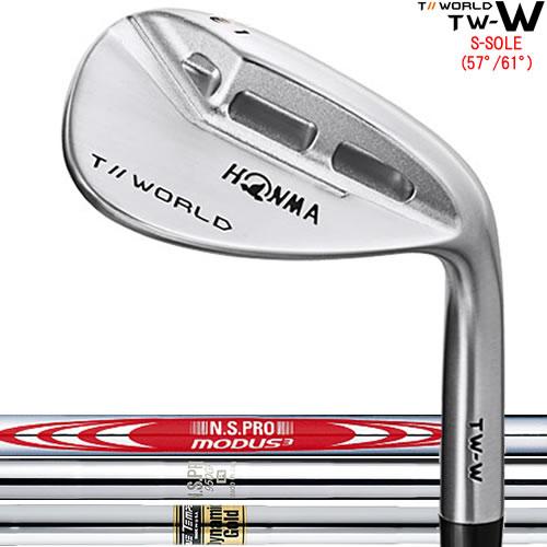 ホンマ 本間ゴルフ ツアーワールド HONMA TOUR WORLD TW-W ウェッジ S-SOLE/57・61度 【DG/NS950GH/MODUS3スチールシャフト】 ※2018年モデル