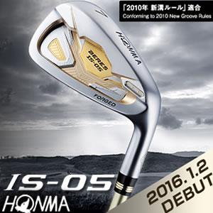 ホンマ HONMA ベレス BERES IS-05アイアン6本組(#6~#11) 【ARMRQ48(標準)シャフト】 2Sグレード