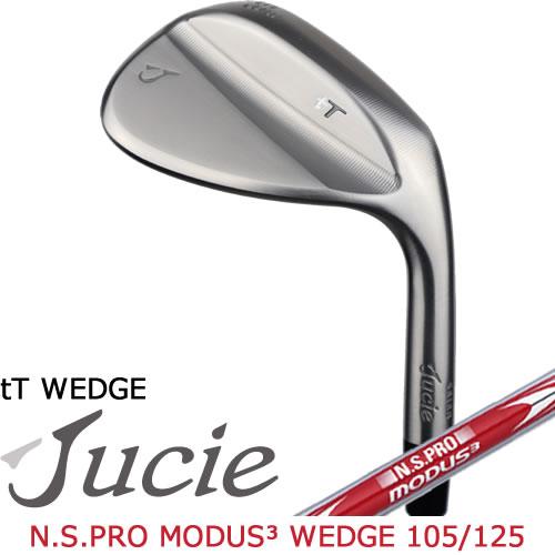ジューシー ゴルフ ウェッジ Jucie tT wedge モーダス ウェッジ シャフト NSPRO MODUS WEDGE 105/125