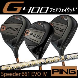 ピン PING G400 フェアウェイウッド スピーダー エボリューション 4 EVOLUTION IV 日本仕様 左用あり ※2017年発売モデル